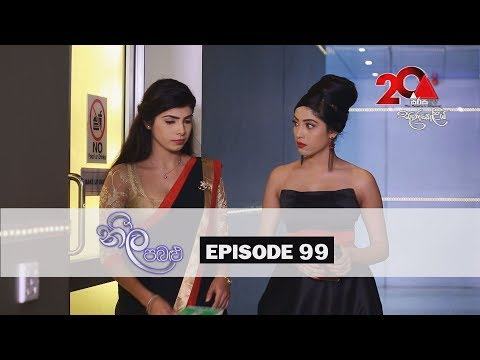 Neela Pabalu | Episode 99| Sirasa TV 25th September 2018