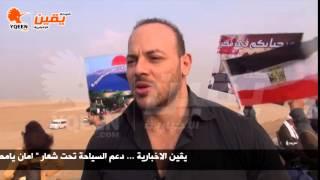 يقين| لقاء مع الفنان احمد تهامي في الهرم