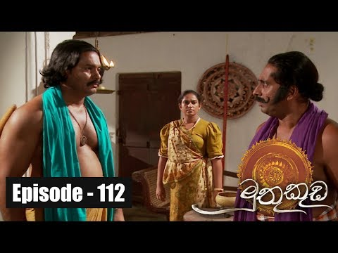 Muthu Kuda  Episode 112 11th July 2017