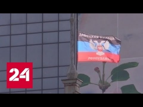 В Донецке объявлен трехдневный траур по Мотороле