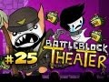 MANLY GRUNTS - Battleblock Theater w/Nova & Immortal Ep.25