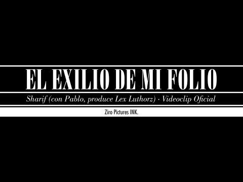 El exilio de mi folio