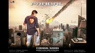 Prabal l A hero in you Full Movie MS Films Prouction