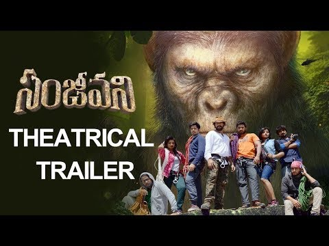 Sanjeevani Theatrical Trailer | Anuraag Dev | 2018 Latest Telugu Movie Trailers