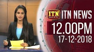 ITN News 2018-12-17 | 12.00 PM