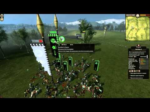 Total War Shogun 2 - Искусство Войны (эпизод 20)
