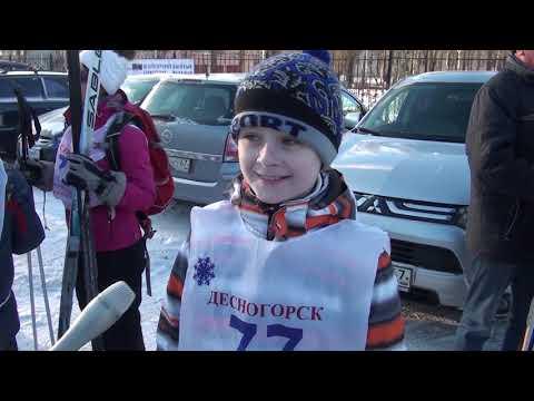 Десна-ТВ: День за днём от 04.03.2019