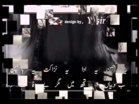 Ghairon Se Kaha Tum Ne ♥♥ video