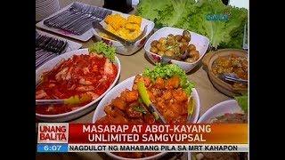 UB: Masarap at abot-kayang unlimited samgyupsal