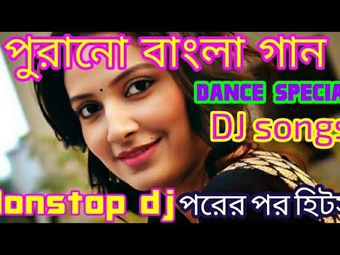 NEW BENGALI DJ REMIX ..DANCE HANGAMA SPECIAL