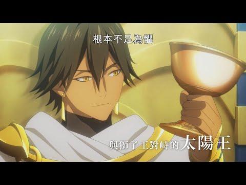 劇場版動畫《Fate/Grand Order-神聖圓桌領域卡美洛-Wandering; Agateram》