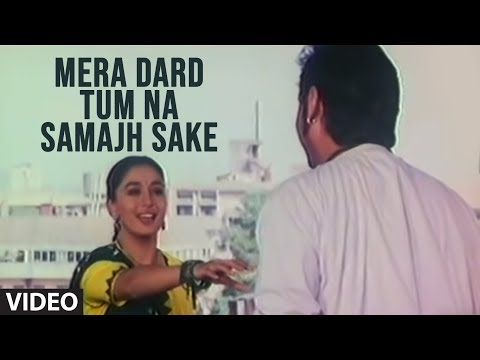 Mera Dard Tum Na Samajh Sake - Sad Hindi Song Bewafa Sanam |...