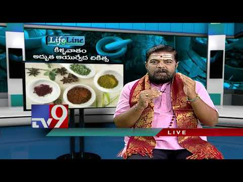 Rheumatoid arthritis || Ayurvedic treatment || Lifeline - TV9