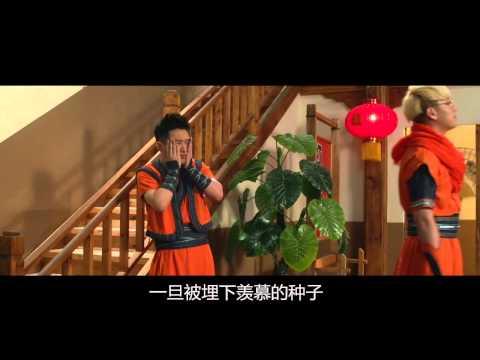 花样江湖 第18集 EP18 - 芒果TV自制爆笑古装情景剧【超清1080P无删减版】