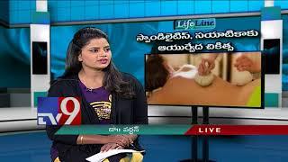 Spondylitis, Sciatica   Ayurvedic treatment   Lifeline