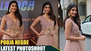 Pooja Hegde Latest Photoshoot | Telugu Actress Photoshoots