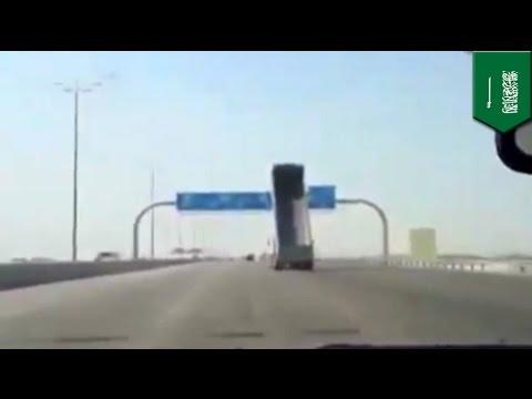 這也會忘?沙國卡車司機 忘了放下車鬥