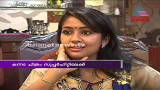 Navya Nair Speaks about Drishyam remake