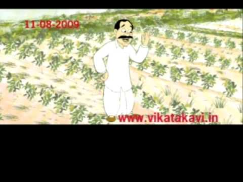 Vikatakavi- Ysr-naluguru Kalasi 11 08 09 video