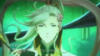 Namu Amida Butsu! -Rendai Utena- video 1