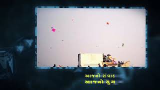 Aajno Yug News - ઓરી અને રૂબેલા રસીકરણ અભિયાન નો ગુજરાત માં શુભ આરંભ..