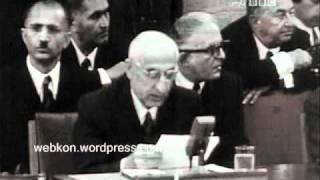 سخنراني مصدق در سازمان ملل -- آبان 1330