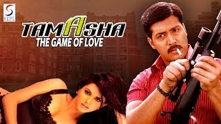 Tamasha The Game Of Love - Dubbed Full Movie | Hindi Movies 2016 Full Movie HD