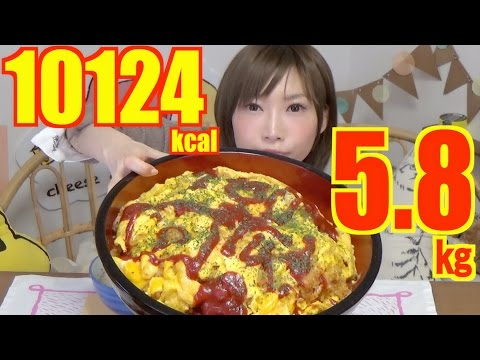 【MUKBANG】 November 5th, The nice Egg Day! Omelette + Soup [15 eggs, 9 Cups of Rice] 5.8Kg, 10124kcal