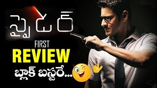 SPYDER First Review and Rating By Umair Sandhu | Mahesh Babu's SPYder Review and Rating