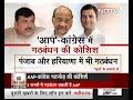 AAP ने कांग्रेस को 5-2 का फॉर्मूला सुझाया: सूत्र
