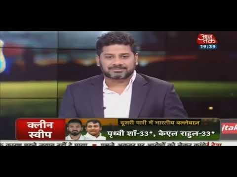 Gavaskar Statement on Pant & Prithvi Shaw  India vs West Indies 2nd test match full highlights