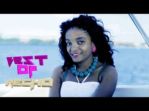 Bongo Flava Mix - Best Of Recho video