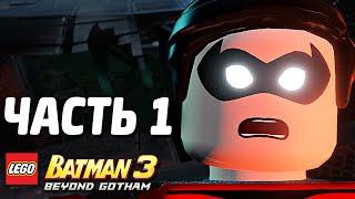 Смотреть прохождение игры бэтмен 2014