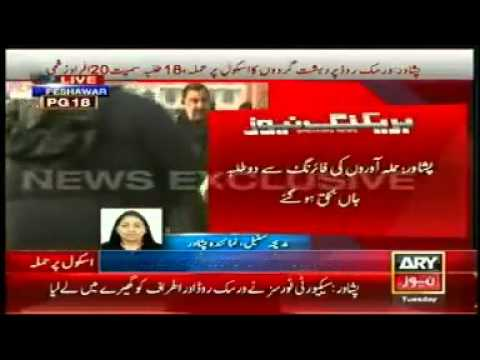 Terrorist Attacks on Peshawar School Today December 16, 2014 Latest News Updates 16 12 2014