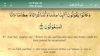 056   Surah Al Waqia by Mishary Al Afasy (iRecite)
