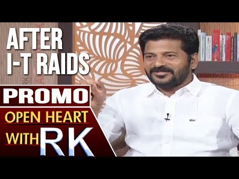 T-Congress Working President Revanth Reddy | Open Heart with RK | Promo | ABN Telugu