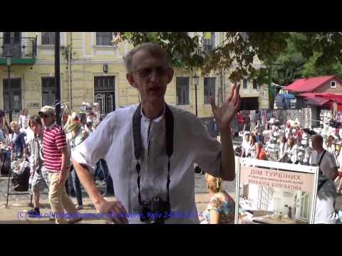 Ukraine Independence Day: Shark Teeth But Not Crocodile's Tears