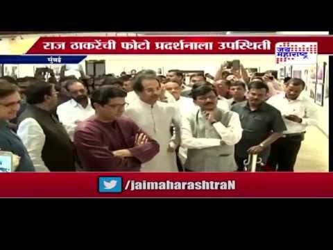 Raj Thackeray visits Uddhav Thackeray's photo exhibition