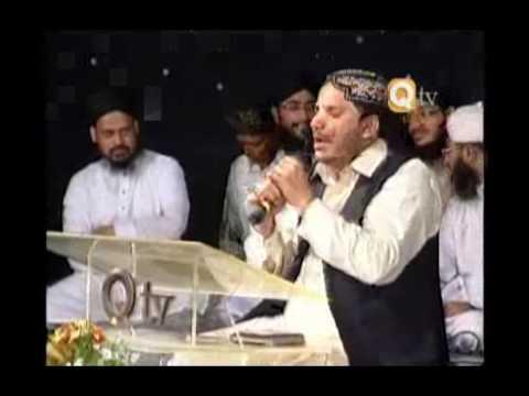 Shab-e-meiraj '08 - Aye Sabz Gumbad Walay - Shahbaz Qamar Fareedi video