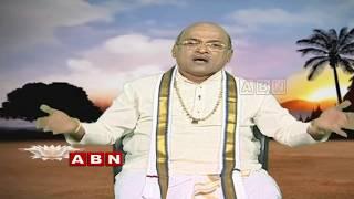 Garikipati Narasimha Rao about Lord Ramachandra and Siva | Nava Jeevana Vedam