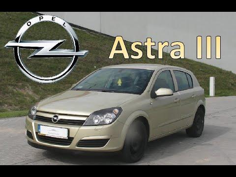 AutoScaner - Opel Astra III (H)