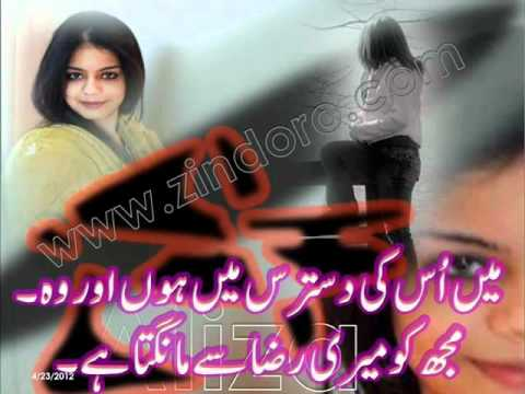 Aa Kahin Door Chalein Jayen Hum lyrics.wmv by rabi shah!