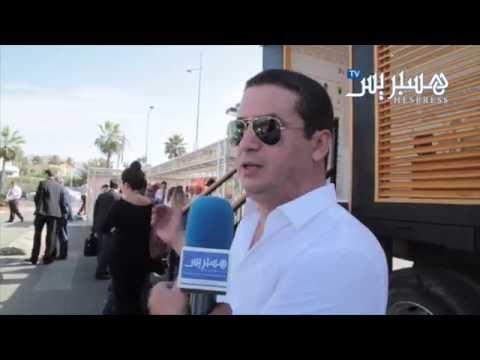 Mcdonald's Halal Maroc