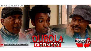 HDMONA - ዱቦላ ብ ኣቤል ሃይለ Dubola by Abiel Haile - New Eritrean Comedy 2018
