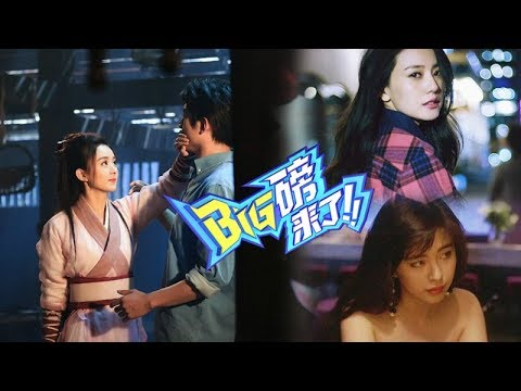 [Big磅来了]赵丽颖林更新微电影甜哭 直男眼中王祖贤高圆圆谁美?