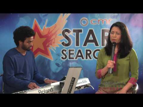 CMR Star Search 2010 - Harmeet Khoral - Aao Na - Kyun ho gaya...