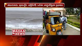 AP CM Holds Teleconference with Officials Over Cyclone Phethai | Cyclone Phethai  Updates |MahaaNews