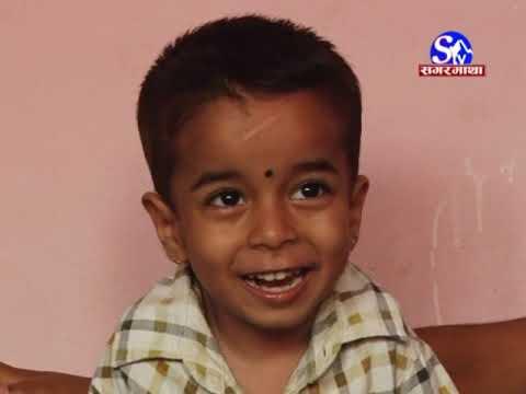 Nepali Google Boy