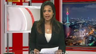 2020-10-12 | Channel Eye English News 9.00 pm