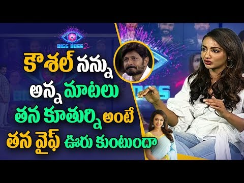 Actress Tejaswi Madivada Sensational Comments On Kaushal | ABN Telugu